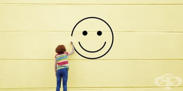 5 упражнения, които тренират мозъка ви за щастие и успехи - изображение