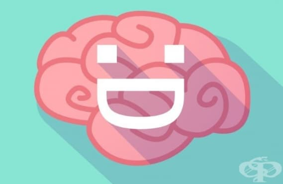 Как да хакнем щастливите си хормони: допамин, серотонин, ендорфини и окситоцин - изображение