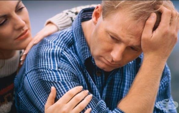 Смесените чувства са признак на емоционална сложност - изображение