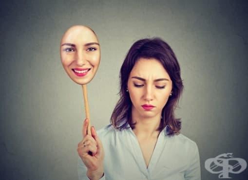 """""""Усмихната"""" депресия: какви опасности крие тя - изображение"""