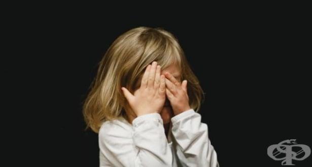 Как да различим социална тревожност от срамежливост - изображение