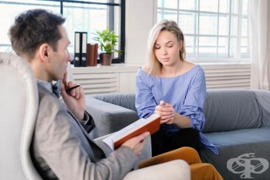 Сократовият метод за задаване на прости въпроси при лечение на депресия - изображение