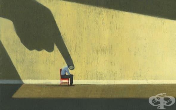 Теория за устойчивостта на чувството на срам: Как да отговорим на това усещане - изображение
