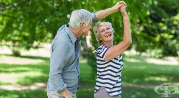 7 ключа за здравословно остаряване - изображение