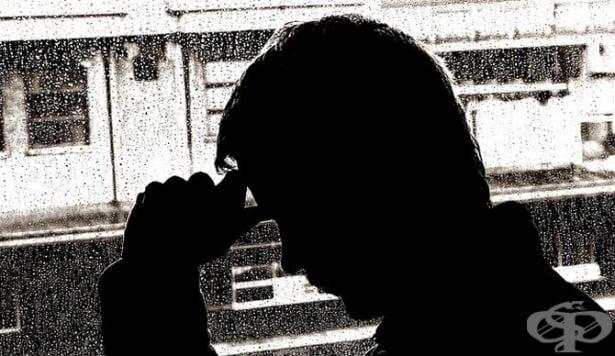 Всеки един от нас може да помогне в борбата със стигмата на психичните заболявания - изображение
