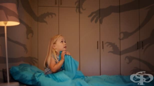Дали детето ми ще надрасне страха си от чудовища? - изображение