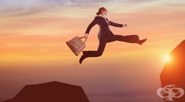 Как да преодолеем страха от провал - изображение