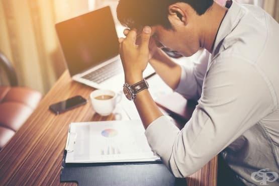 4 начина, по които стресът оказва негативно влияние върху ума и тялото - изображение