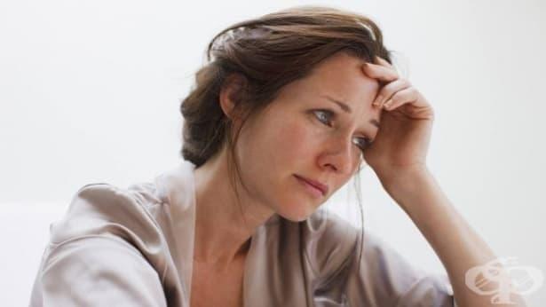 13 навика на стресираните хора, от които трябва да се освободите, за да сте здрави и щастливи  - изображение