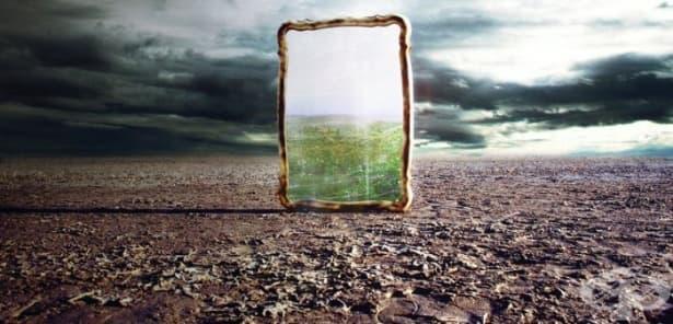 Притча: Светът е само отражение, той е едно огромно огледало - изображение