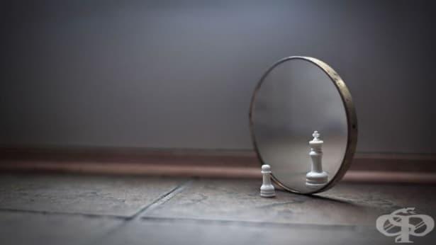 Притча за гледната точка или защо светът е едно голямо огледало - изображение