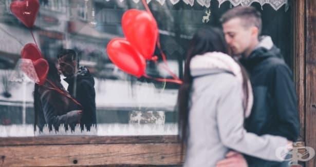 Защо един семеен терапевт се ужасява от Свети Валентин и няколко съвета за успешни взаимоотношения - изображение