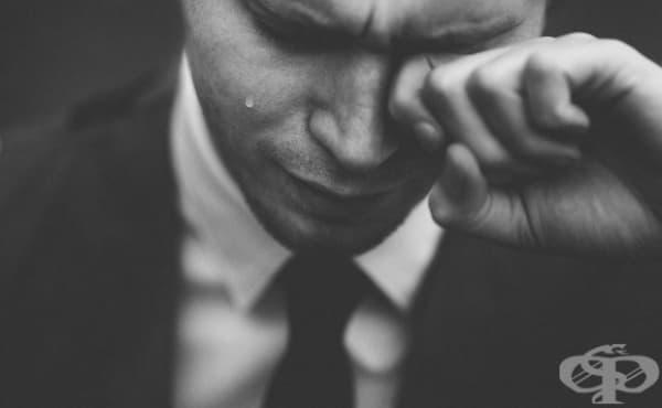 Когато се страхувате да чувствате чувствата си - изображение
