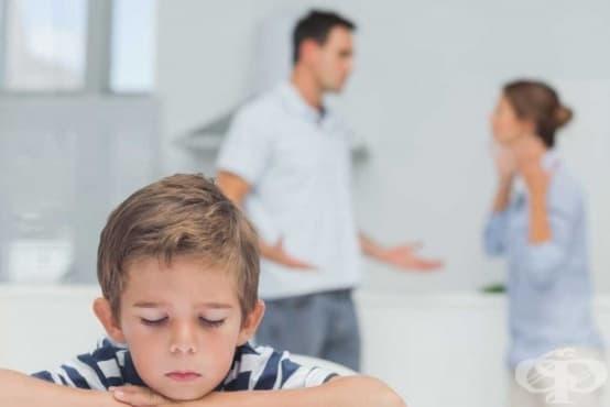 10-те урока на детското емоционално пренебрегване - изображение