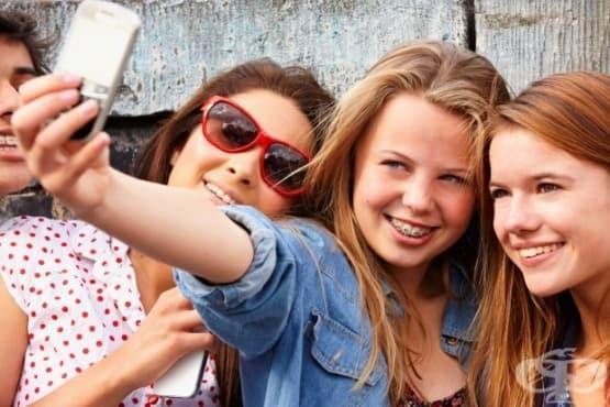 Защо социалните мрежи не са умно решение за вашия тийнейджър - изображение