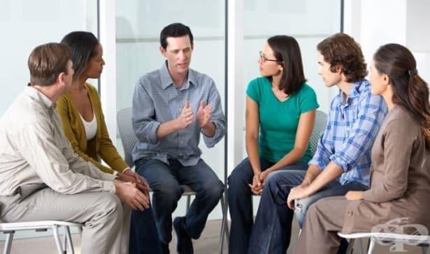 Какво представлява груповата терапия и в кои случаи тя е по-полезна от индивидуалната – част 2 - изображение
