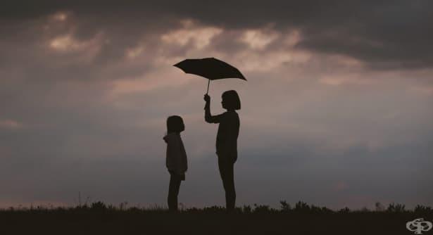 Травмите ни карат да обръщаме гръб на добротата, когато най-силно се нуждаем от нея - изображение