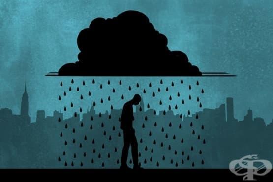 Част от нещата, които знаете за депресията са грешни — вижте кои - изображение