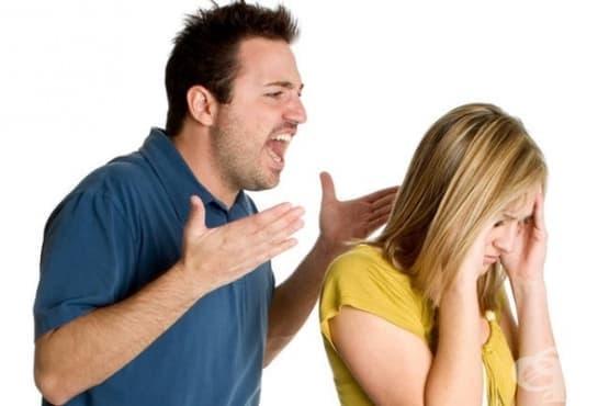 Честност, критика или вербална злоупотреба - ключовите разлики, които трябва да знаете - изображение