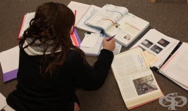Как да учим ефективно за изпитите по психология - изображение
