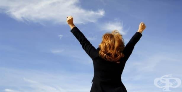 9 урока по култивиране и упражняване на самоувереност - изображение