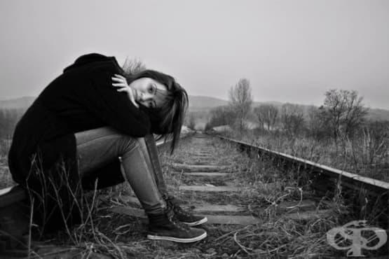 Усещането, че си недостоен се нуждае от лечение - изображение
