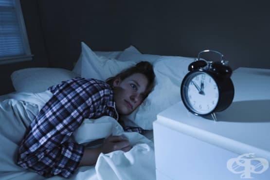Учените ни съветват какво да сторим при безсъние - изображение