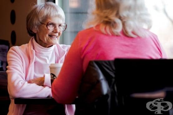 Кризата на старостта или как се кове мъдрост - изображение