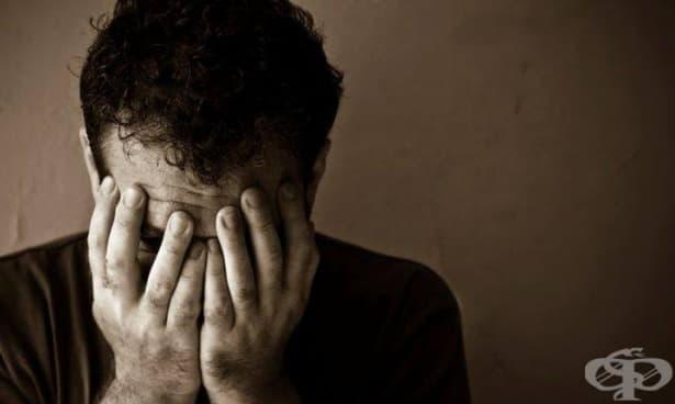 Чувството за вина може да засегне всеки аспект от живота ни - изображение
