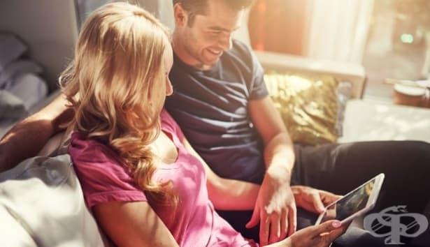 Направете инвентаризация на вашата връзка (тест) - изображение