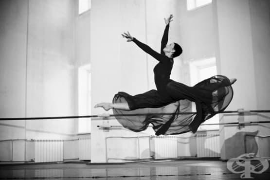 Защо за мозъка ви е полезно да танцувате - изображение