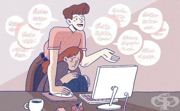 Защо хората навлизат дълбоко в личното ти пространство - изображение