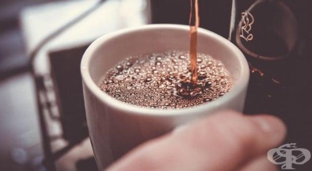 Пристрастяване към кофеин – ефекти, интоксикация и абстиненция - изображение