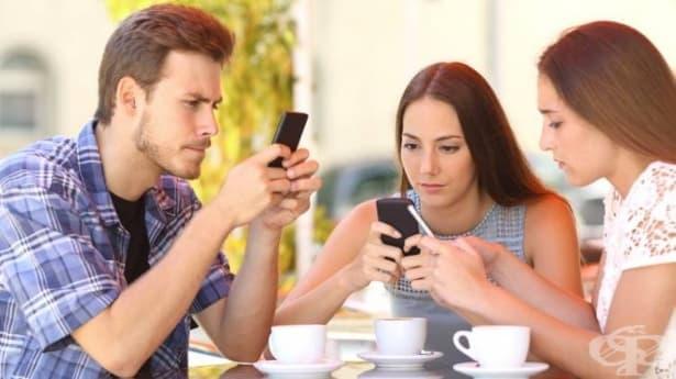 Зависимост към смартфон и интернет: Съвети за самопомощ – част 1 - изображение