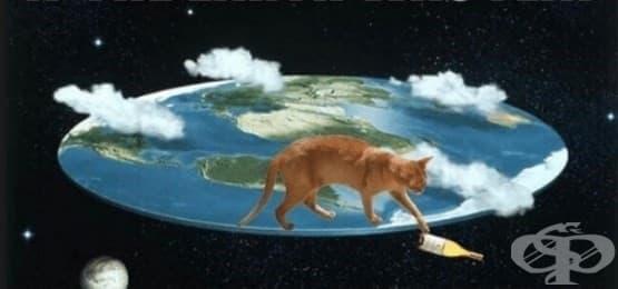 Как децата научават, че Земята не е плоска - изображение
