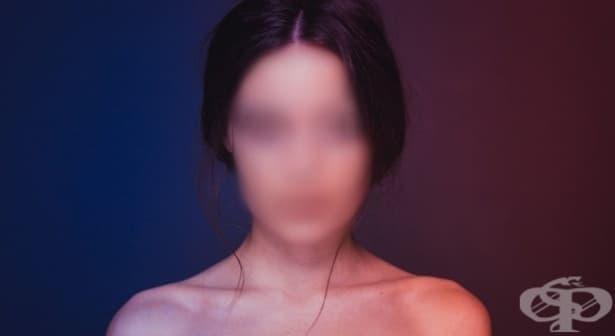 Прозопагнозия: невъзможност за разпознаване на лица - изображение