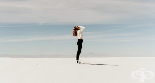 7 метода за справяне с чувството за вина - изображение