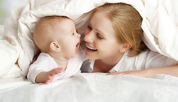 Зрителният контакт е важен за развитието на бебето - изображение
