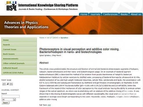 Българско научно постижение за зрителния анализатор в американски журнал - изображение