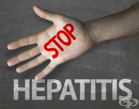 Свят без хепатит С – реалност или мечта -  факти и статистика за лечението у нас и по света - изображение