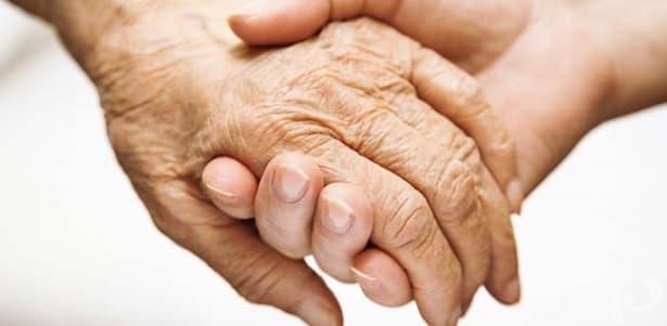 Паркинсон  - запознаване със заболяването  - изображение