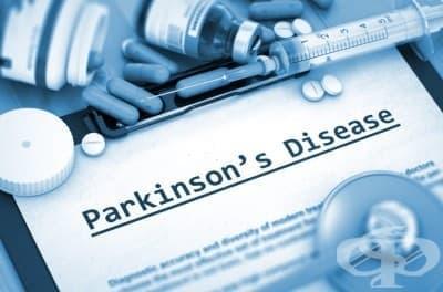 Паркинсон и подходящата терапия за лечение - изображение
