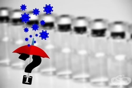 """Рисковете, които крие съхранението на ваксините срещу  COVID-19 на """"Moderna"""" и """"Pfizer"""" при много ниска температура  - изображение"""