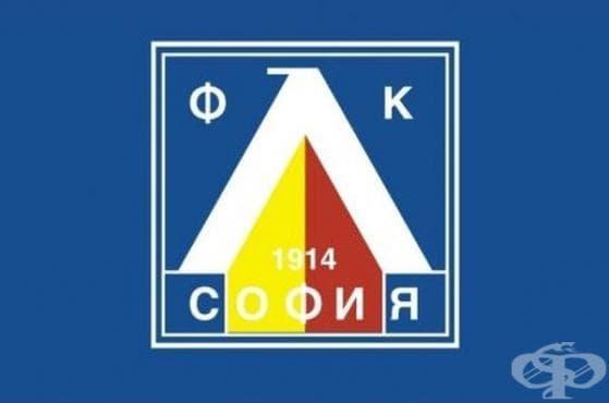 """Истински футболен фен ли сте? Вижте какво знаете за ПФК """"Левски""""! - изображение"""