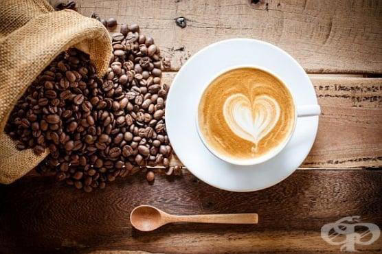 Какво знаете за кафето? - изображение