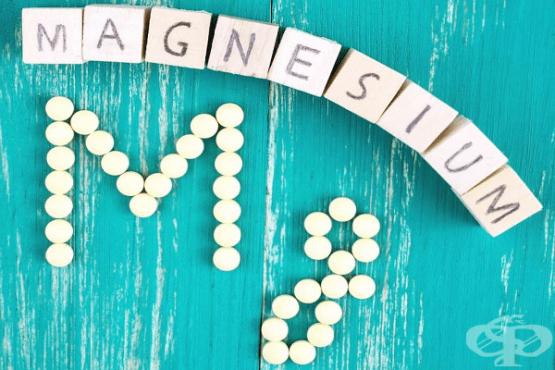Разберете дали страдате от липса на магнезий - изображение