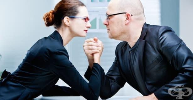 Мъж или жена  - ще успеете ли да отгатнете? - изображение