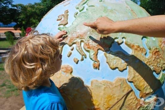Колко знаем за света - провери сега! - изображение