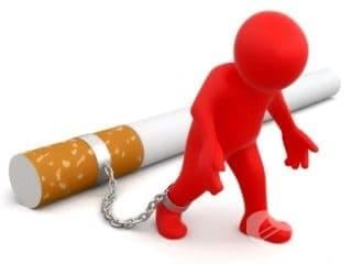 Зависими ли сте от никотина? - изображение