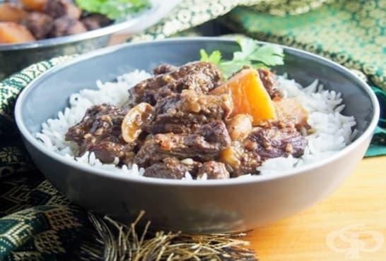 Телешко с тиква, ароматни подправки и ориз - изображение